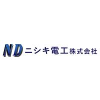 電気工事・電気設備工事のご用命は「ニシキ電工株式会社」まで!