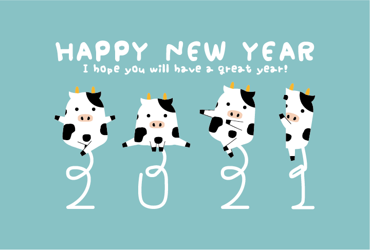 【謹賀新年】新年を弊社でスタートしませんか?